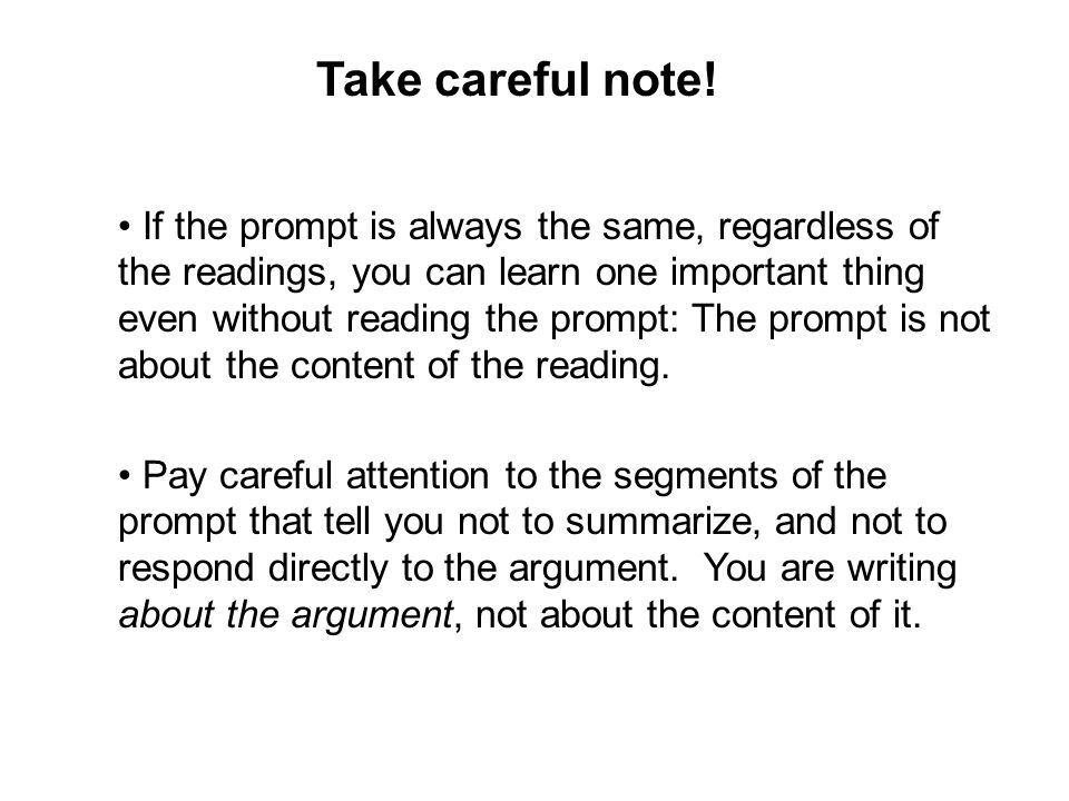 If the prompt is always the same, regardless of the readings, you can learn one important thing even without reading the prompt: The prompt is not abo