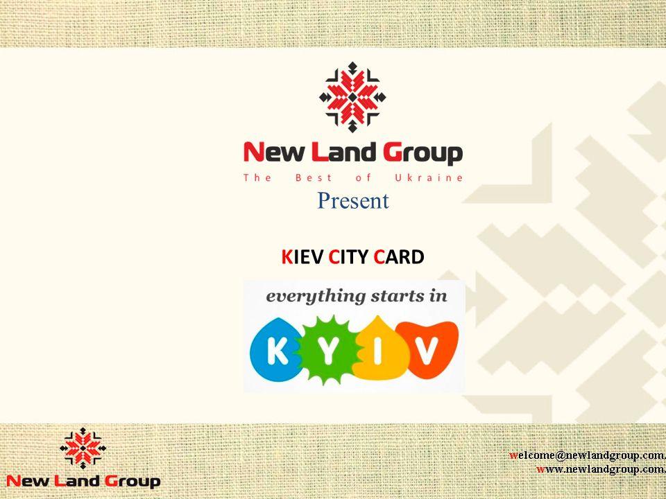 Present KIEV CITY CARD