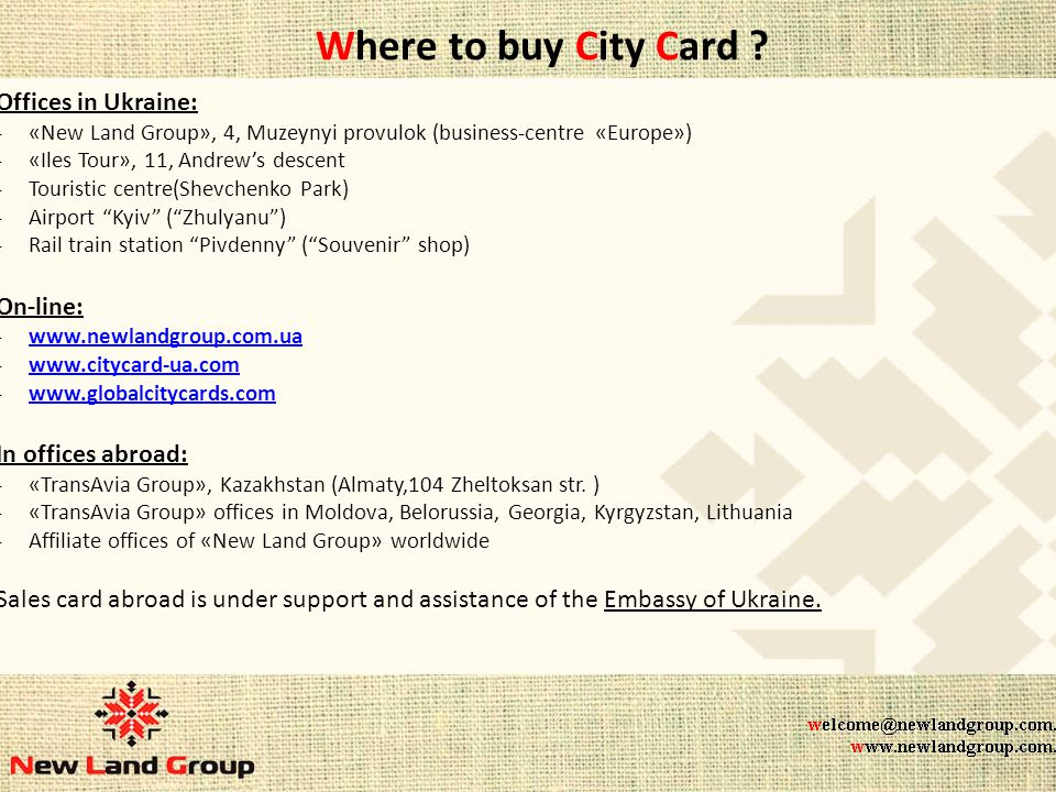 Where to buy City Card .