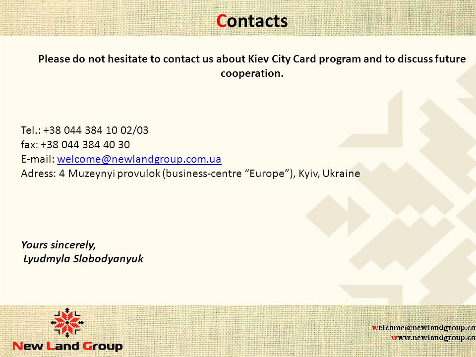 Contacts Please do not hesitate to contact us about Kiev City Card program and to discuss future cooperation.
