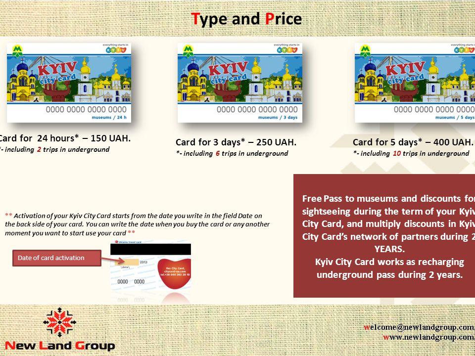 Cross media publishing about City Card http://tsn.ua/groshi/turisti-zmozhut-ekonomiti-na-muzeyah-i-restoranah-kiyeva-290238.html http://kievcity.gov.ua/news/7755.html