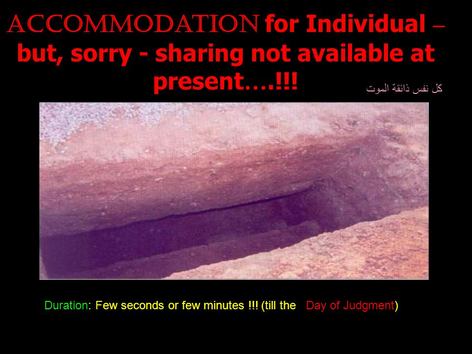 Accommodation for Individual – but, sorry - sharing not available at present ….!!.