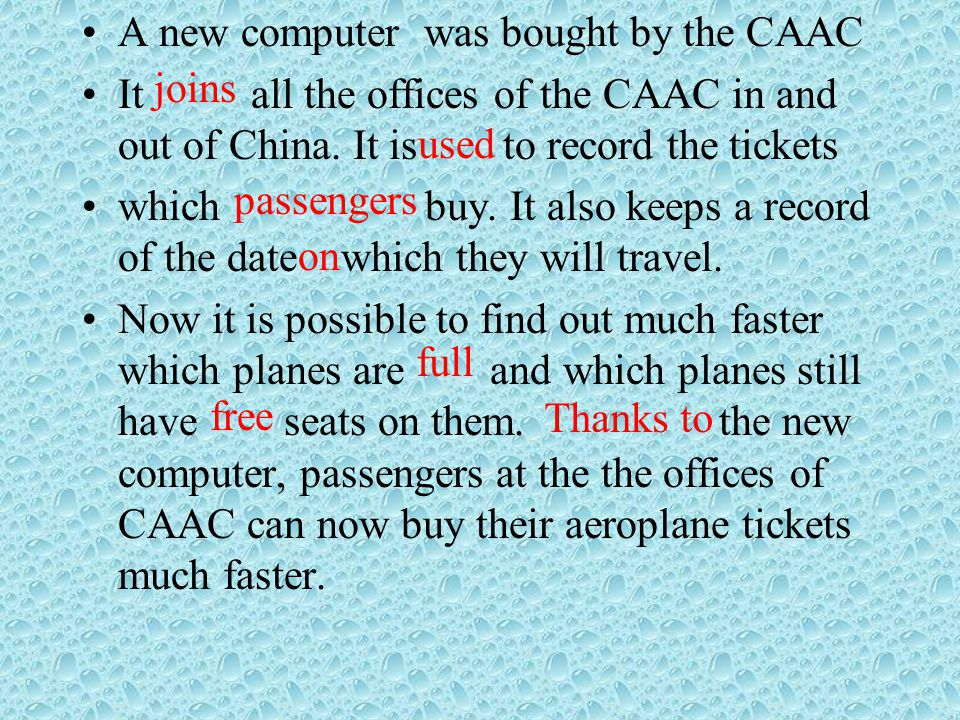 A new computer was bought by the CAAC It all the offices of the CAAC in and out of China.