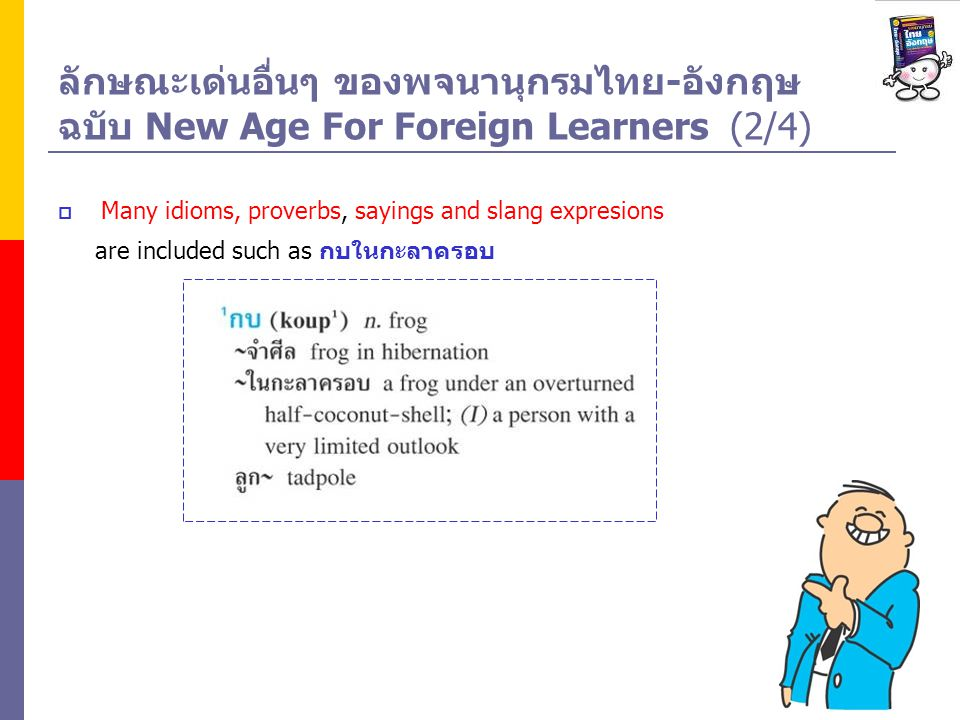 - New Age For Foreign Learners (2/4) Many idioms, proverbs, sayings and slang expresions are included such as