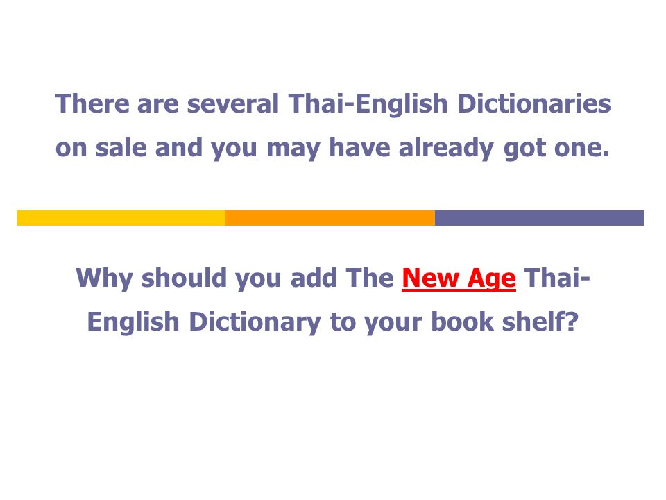 There are several Thai-English Dictionaries on sale and you may have already got one.