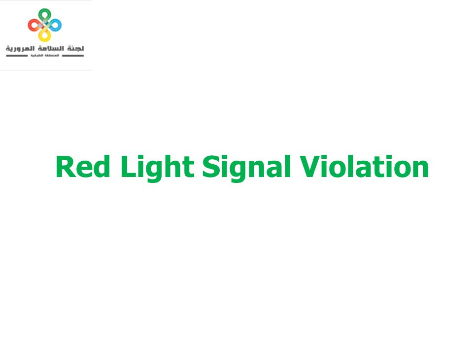 Red Light Signal Violation