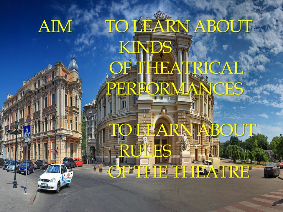 AIM TO LEARN ABOUT KINDS OF THEATRICAL OF THEATRICAL PERFORMANCES PERFORMANCES TO LEARN ABOUT RULES TO LEARN ABOUT RULES OF THE THEATRE OF THE THEATRE