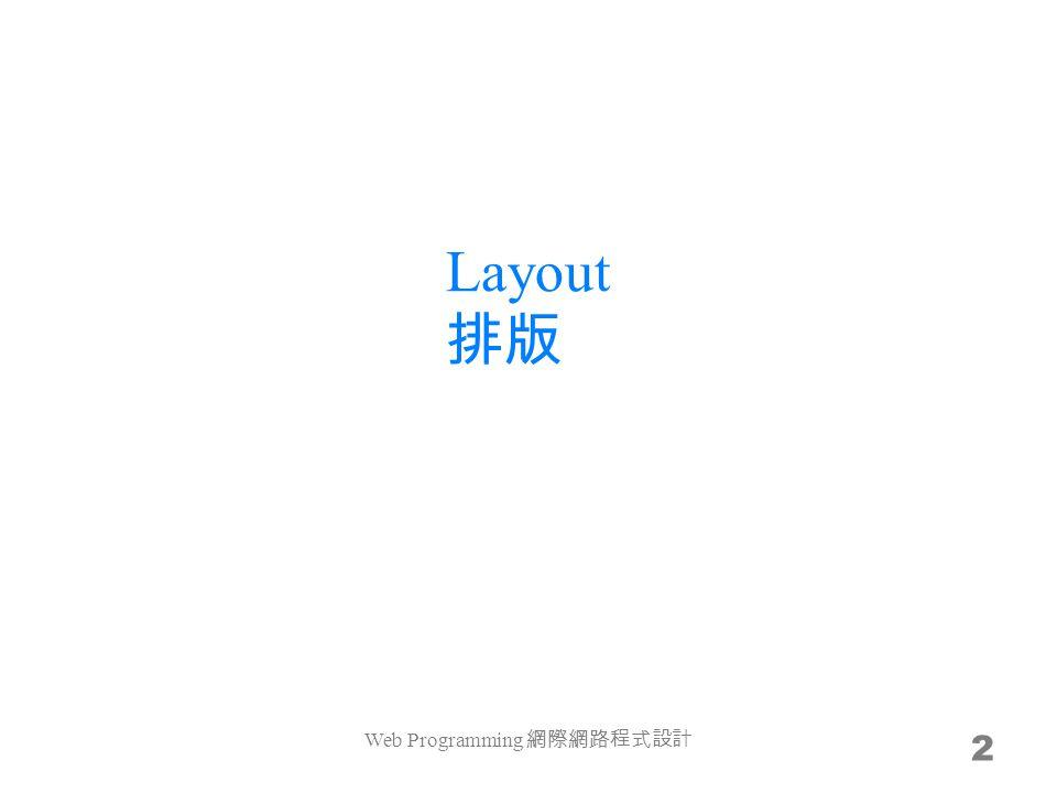 Layout 2 Web Programming
