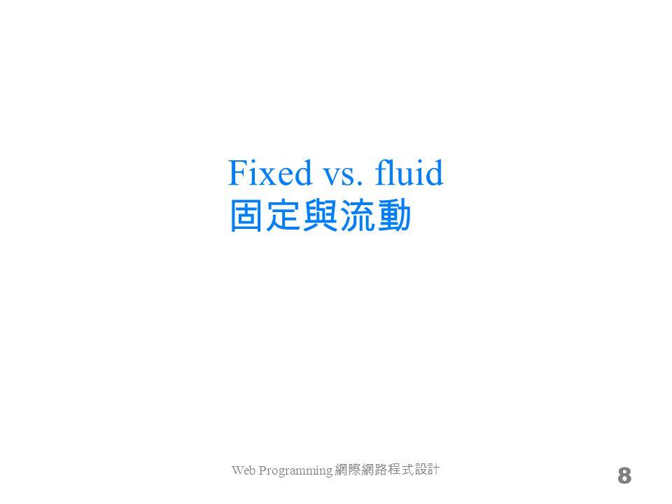 Fixed vs. fluid 8 Web Programming