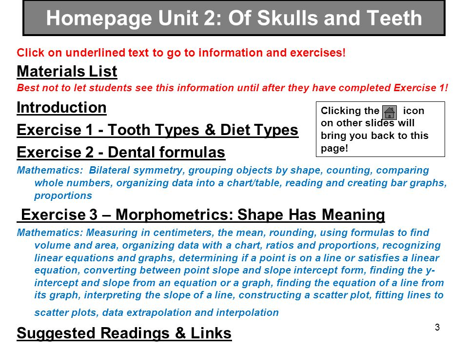 Click on underlined text to go to information and exercises! Materials List Best not to let students see this information until after they have comple