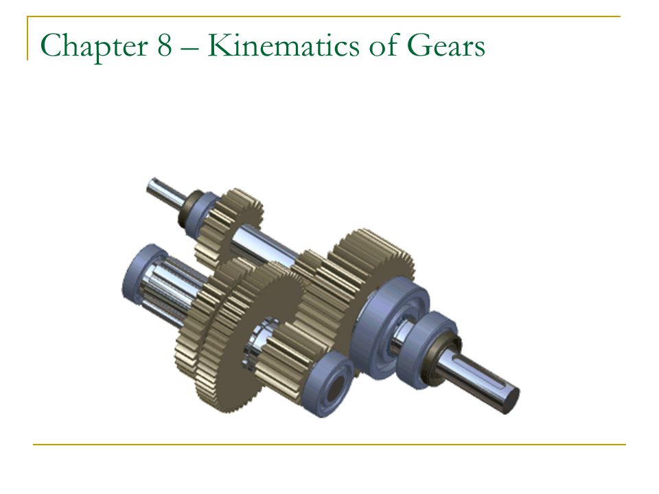 Spur Gear Nomenclature Pitch Circle(s) The circles remain tangent throughout entire engagement Pitch Diameter Diameter of pitch circle D P – Pitch of pinion D G – Pitch of gear (power gear or driving gear) (Driven gear)