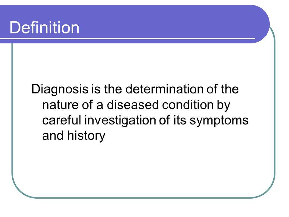 Subjective history No subjective symptoms Pt reports presence of blister on gum