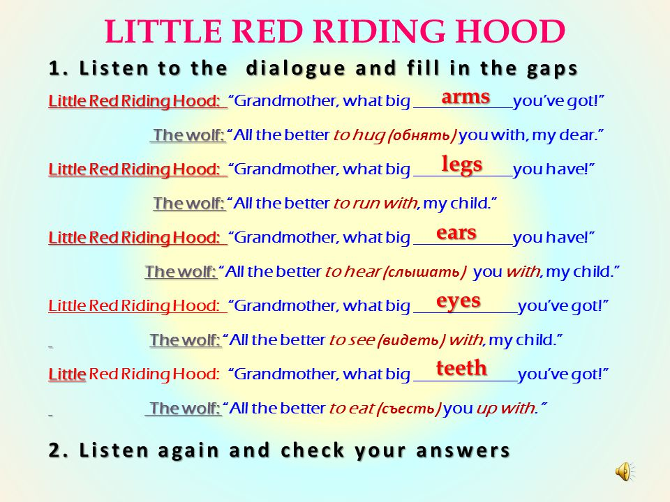 LITTLE RED RIDING HOOD 1.