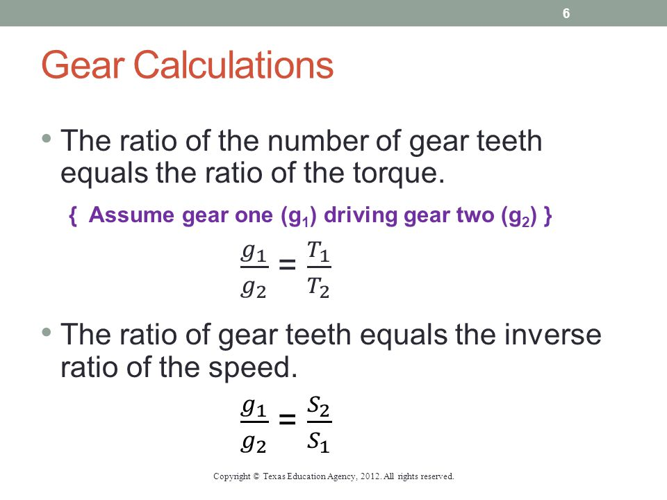 Optimal Gear Ratio There is an optimal gear ratio.