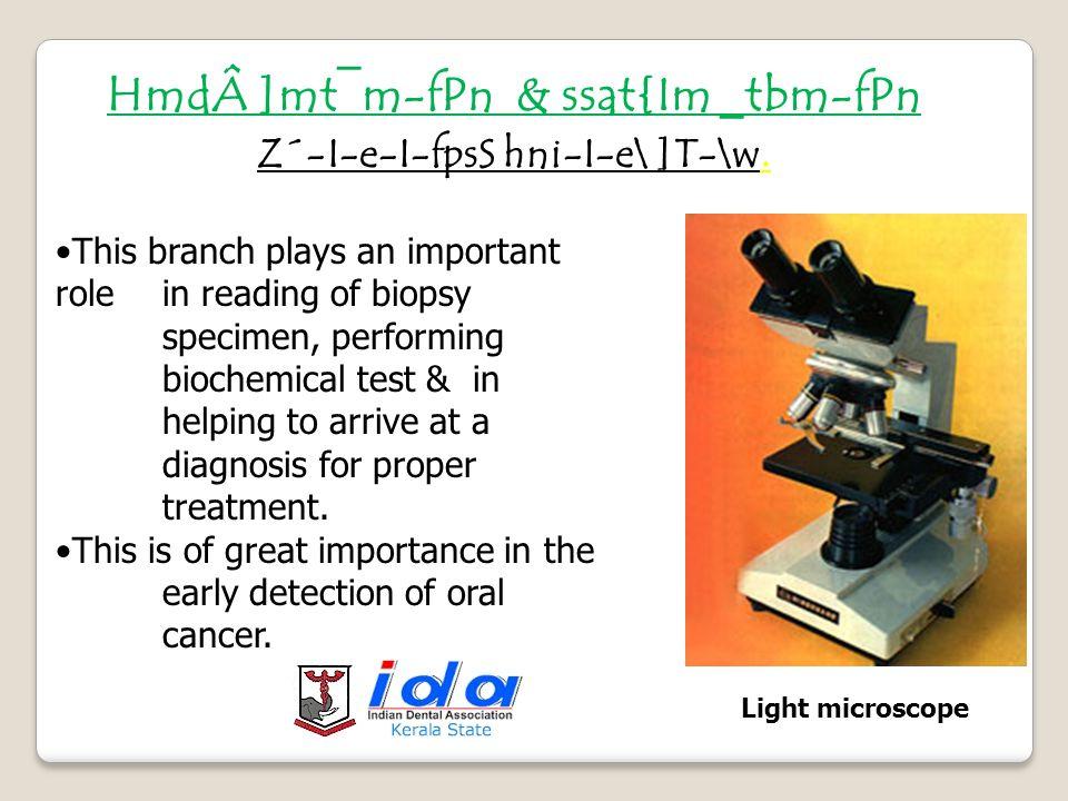 UâtdUn-tbm-fPn hnhn[ hmbv tcmK-§-fpsS \nÀ®-b-¯n\v Intraoral X-ray unit Extraoral X-ray unit