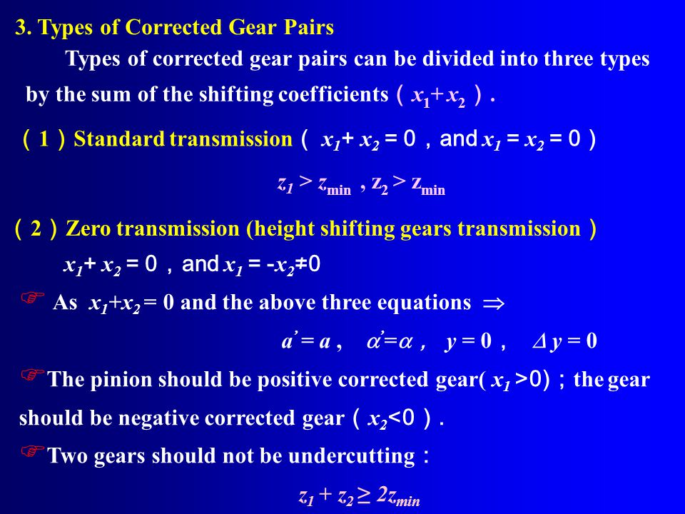 3 Shifting coefficient of addendum depth y Clearance be standard With no backlash If two gears mating with no backlash and remaining standard clearanc