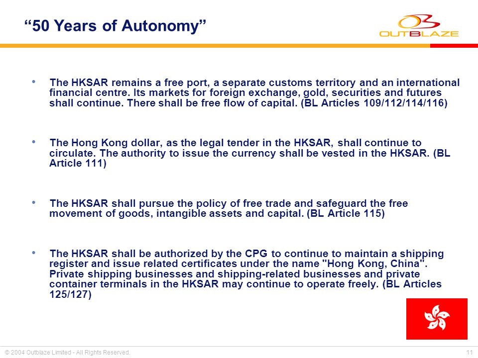 © 2004 Outblaze Limited - All Rights Reserved. 11 50 Years of Autonomy The HKSAR remains a free port, a separate customs territory and an internationa