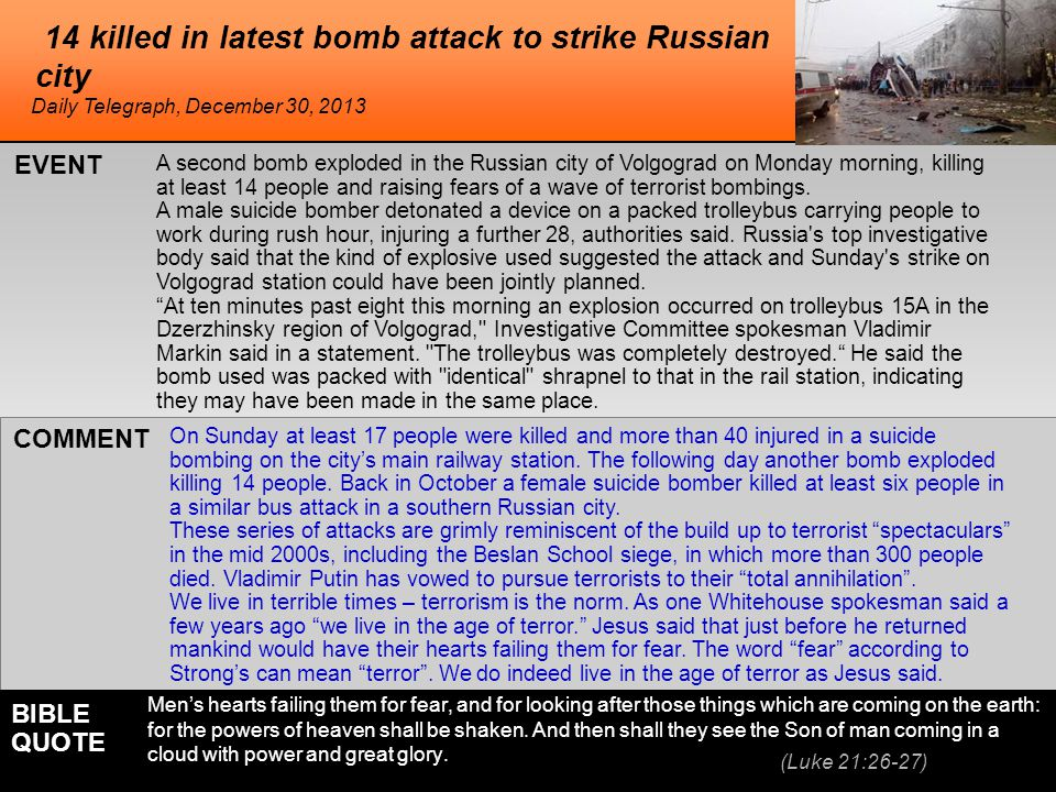 A second bomb exploded in the Russian city of Volgograd on Monday morning, killing at least 14 people and raising fears of a wave of terrorist bombing