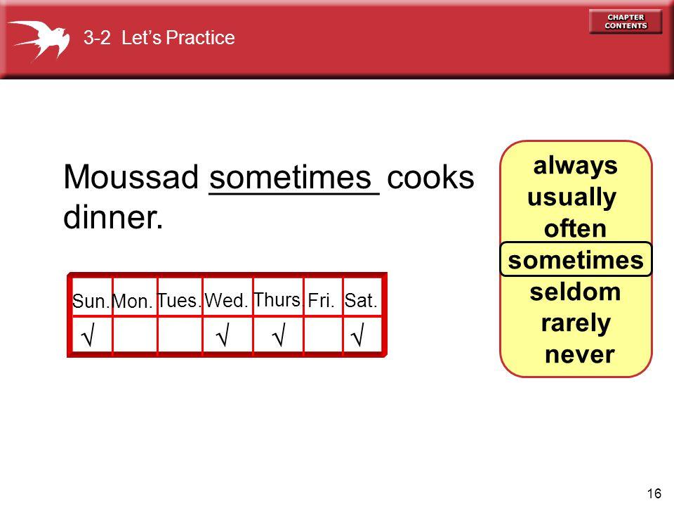 16 always usually often sometimes seldom rarely never Moussad _________ cooks dinner.
