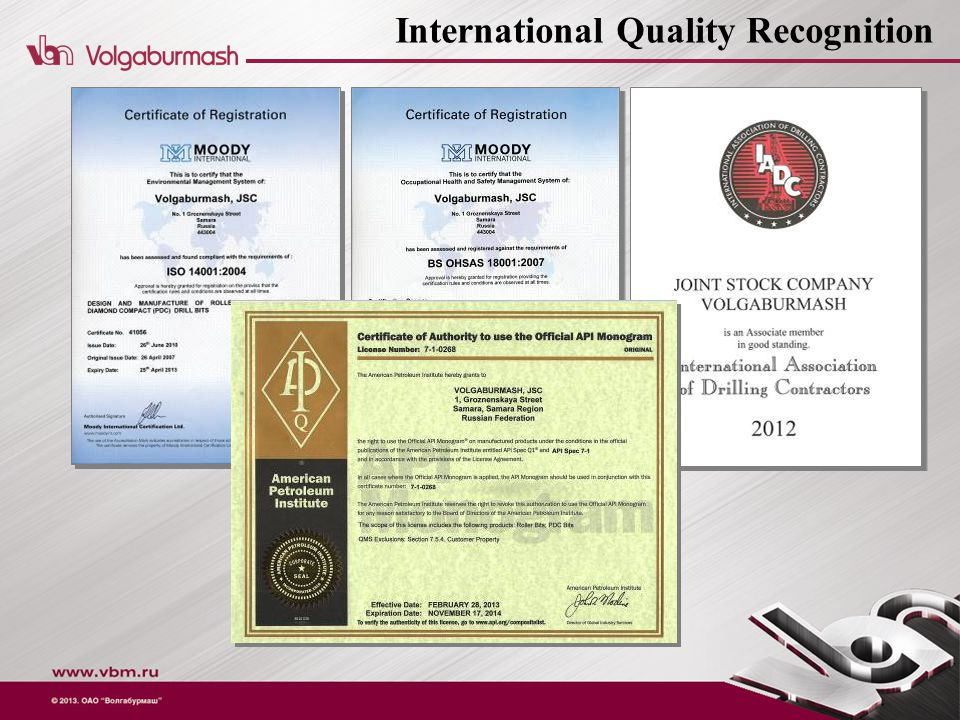 International Quality Recognition
