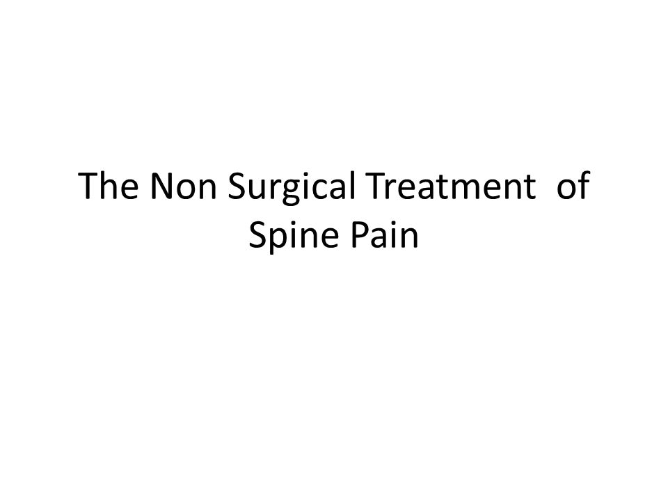Treatment This 90 % theory is being questioned because most patients will go on to experience multiple episodes of back – Stanton most conservative study –found reoccurrence of ranging 24-33% ( still higher than 10%) Multimodal approach is Recommended Combination of medication, physical therapy when necessary spinal injections