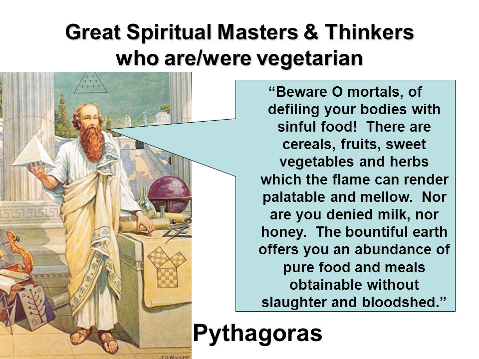 The book of Romans talks about Vegetarianism ROMANS It is good neither to eat flesh nor to drink wine.
