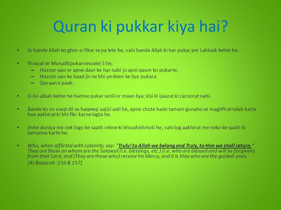 Quran ki pukkar kiya hai? Jo bande Allah ko ghor-o-fikar se pa lete he, vahi bande Allah ki har pukar per Labbaik kehte he. Rivayat se Munadi(pukarnew