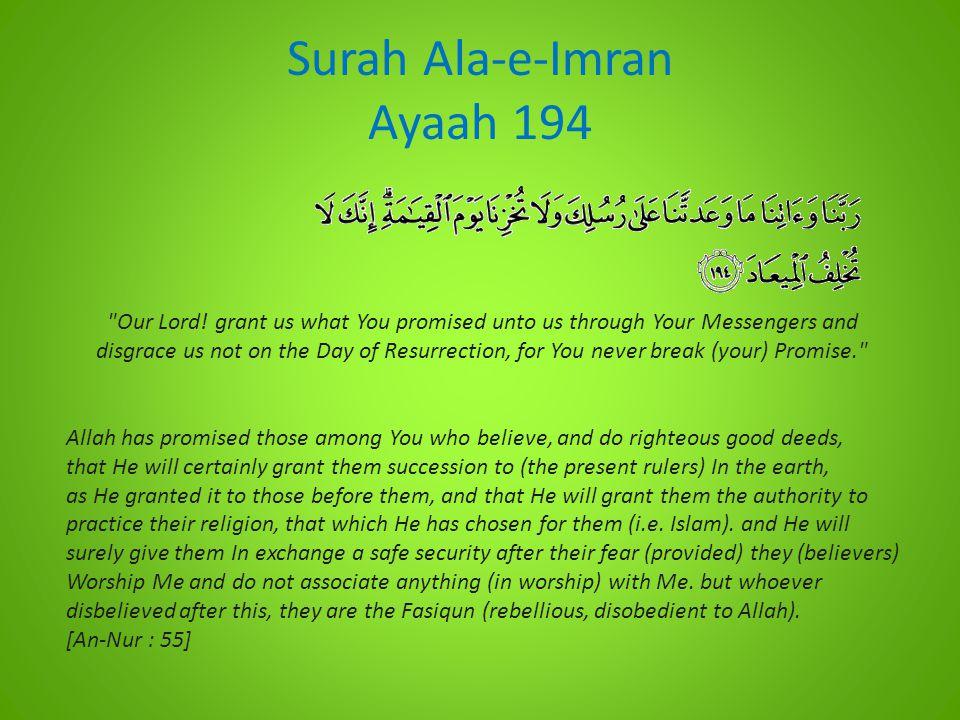 Surah Ala-e-Imran Ayaah 194