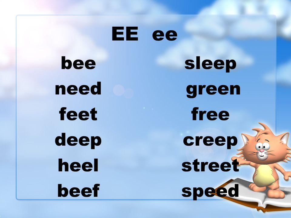 EE ee bee need feet deep heel beef sleep green free creep street speed