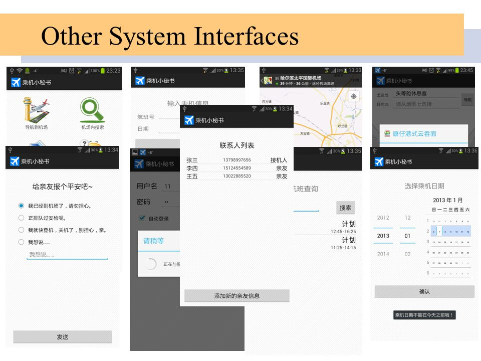 Other System Interfaces