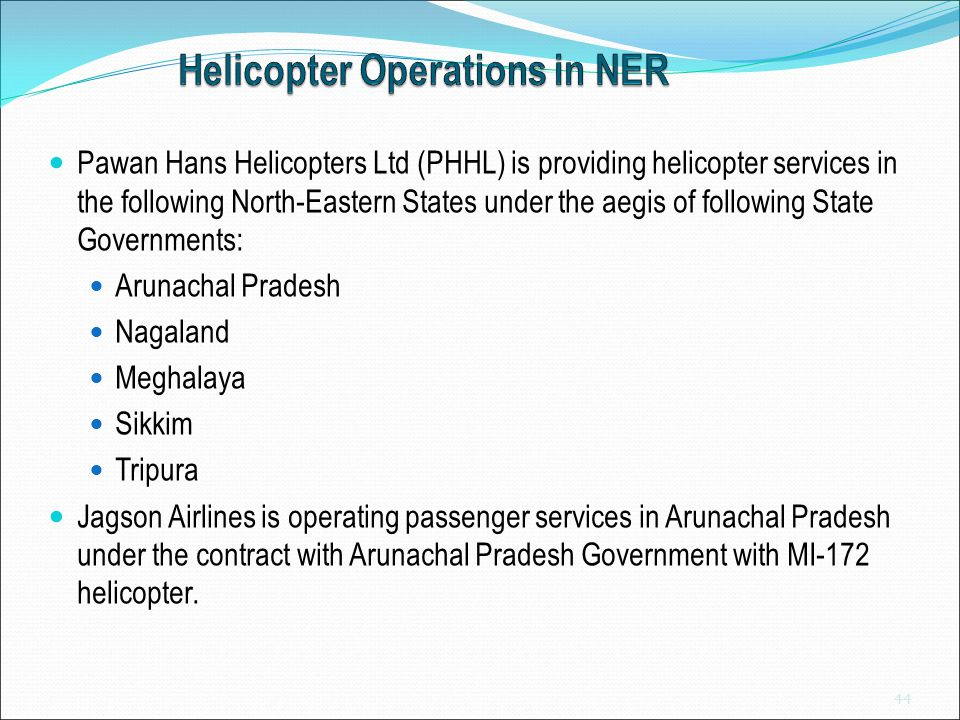 Pawan Hans Helicopters Ltd (PHHL) is providing helicopter services in the following North-Eastern States under the aegis of following State Government