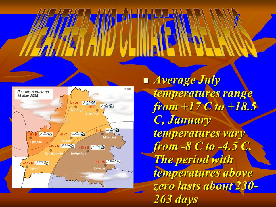 Average July temperatures range from +17 C to +18.5 C, January temperatures vary from -8 C to -4.5 C.