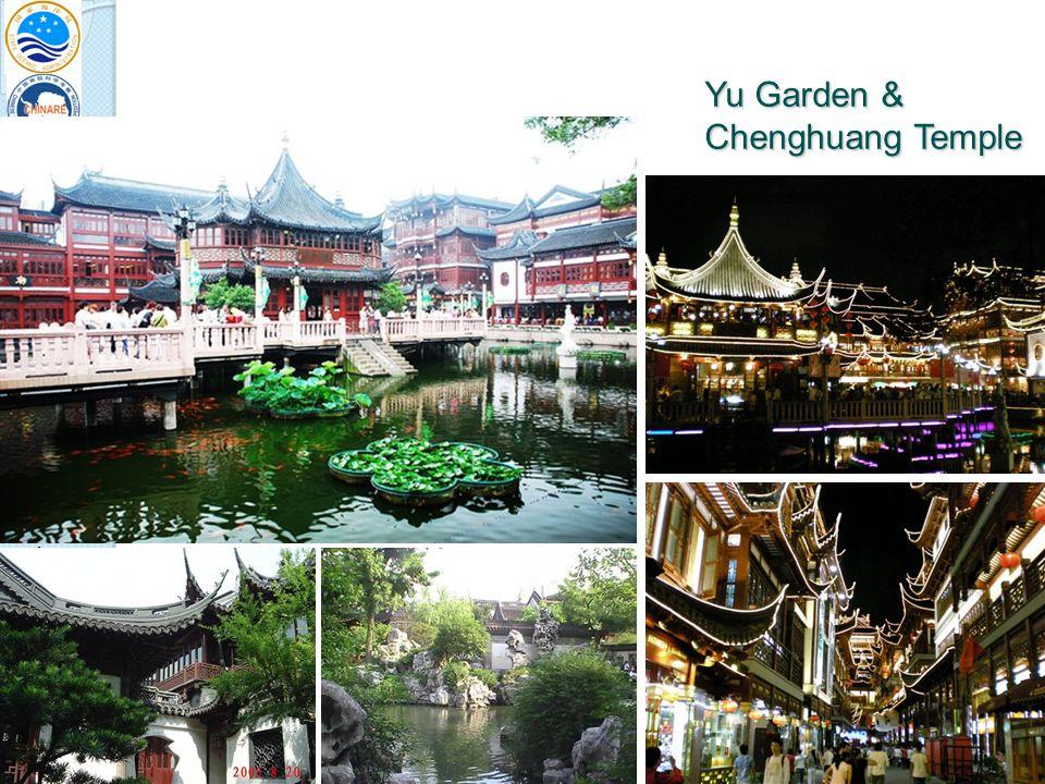 SuperDAR 2011, Hanover, NH, USA Yu Garden & Chenghuang Temple