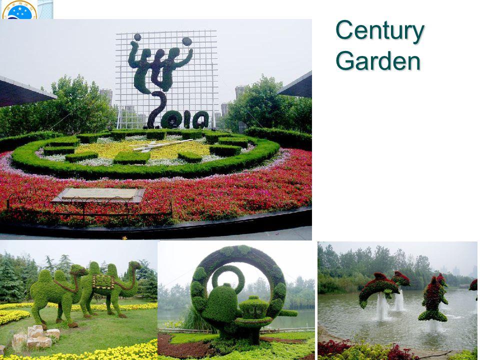 SuperDAR 2011, Hanover, NH, USA Century Garden
