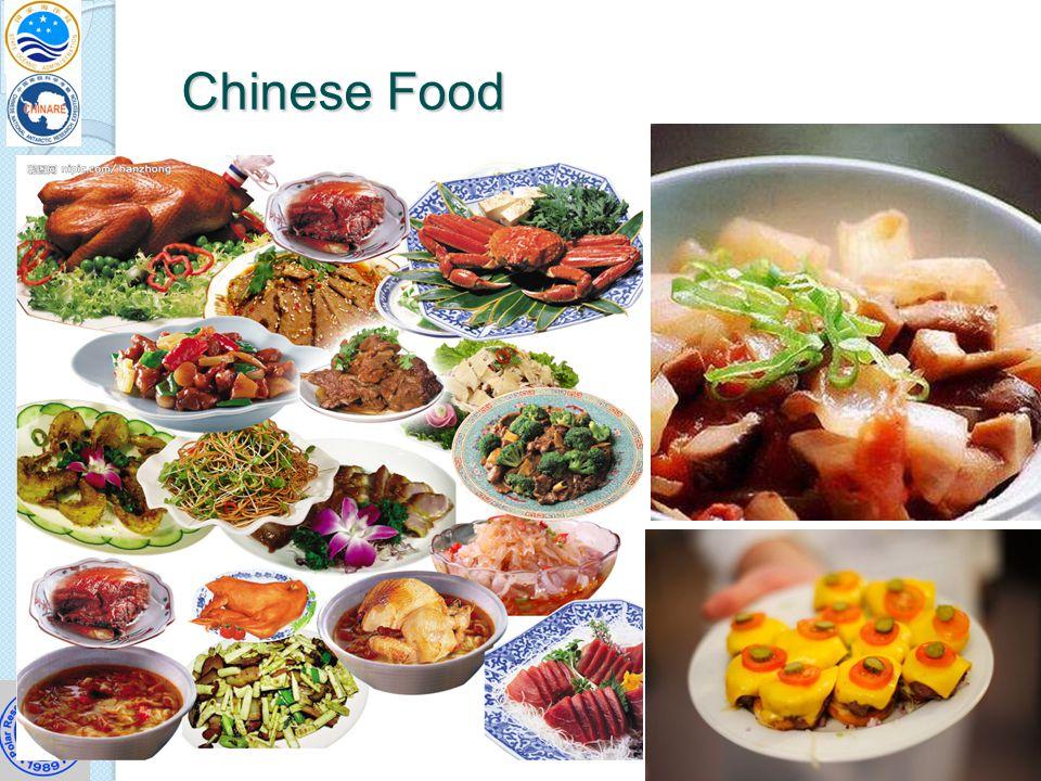 SuperDAR 2011, Hanover, NH, USA Chinese Food