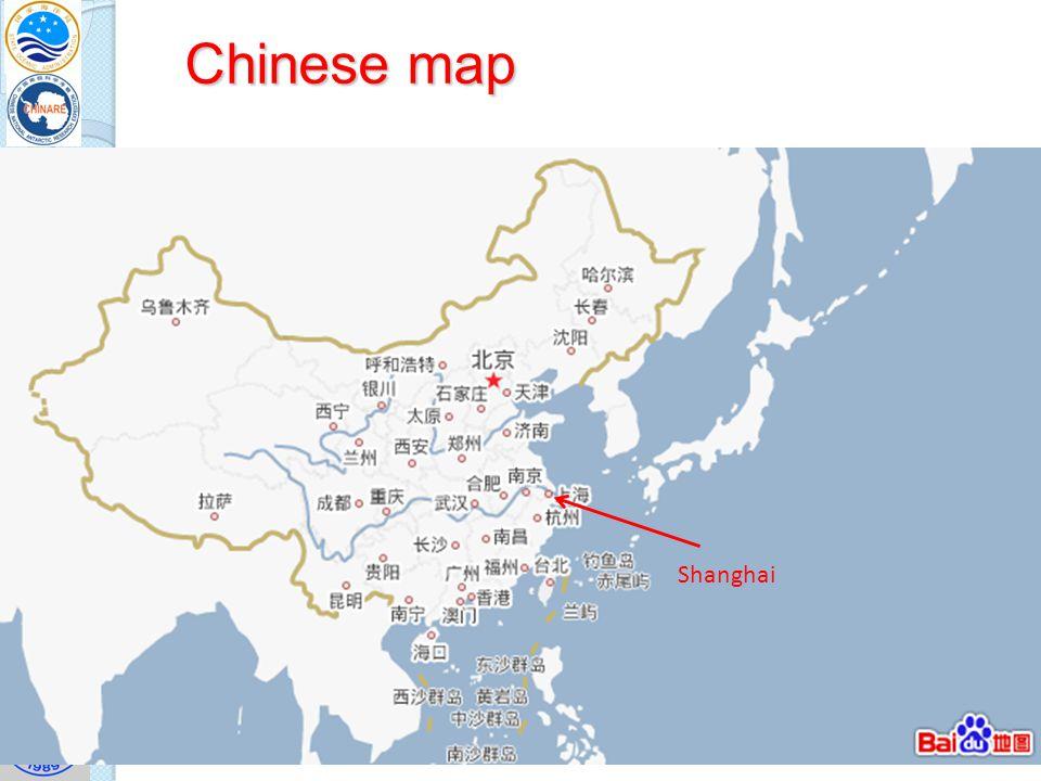 SuperDAR 2011, Hanover, NH, USA Chinese map Shanghai