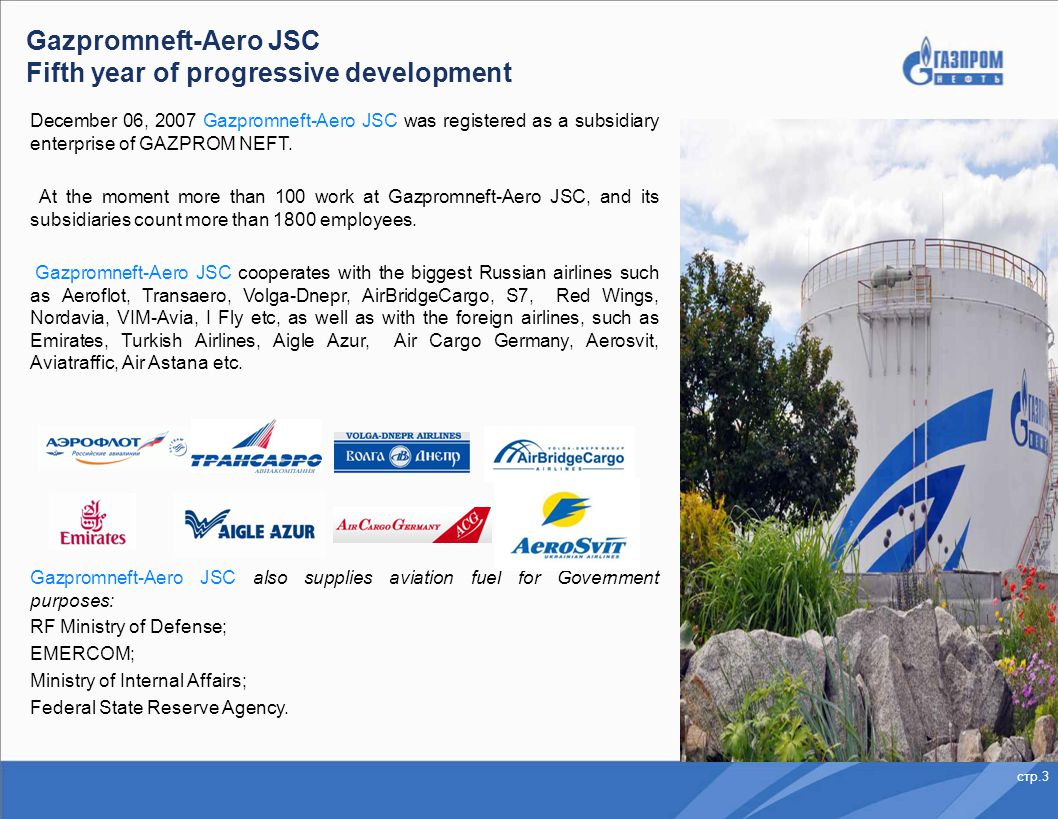Gazpromneft-Aero JSC Fifth year of progressive development December 06, 2007 Gazpromneft-Aero JSC was registered as a subsidiary enterprise of GAZPROM