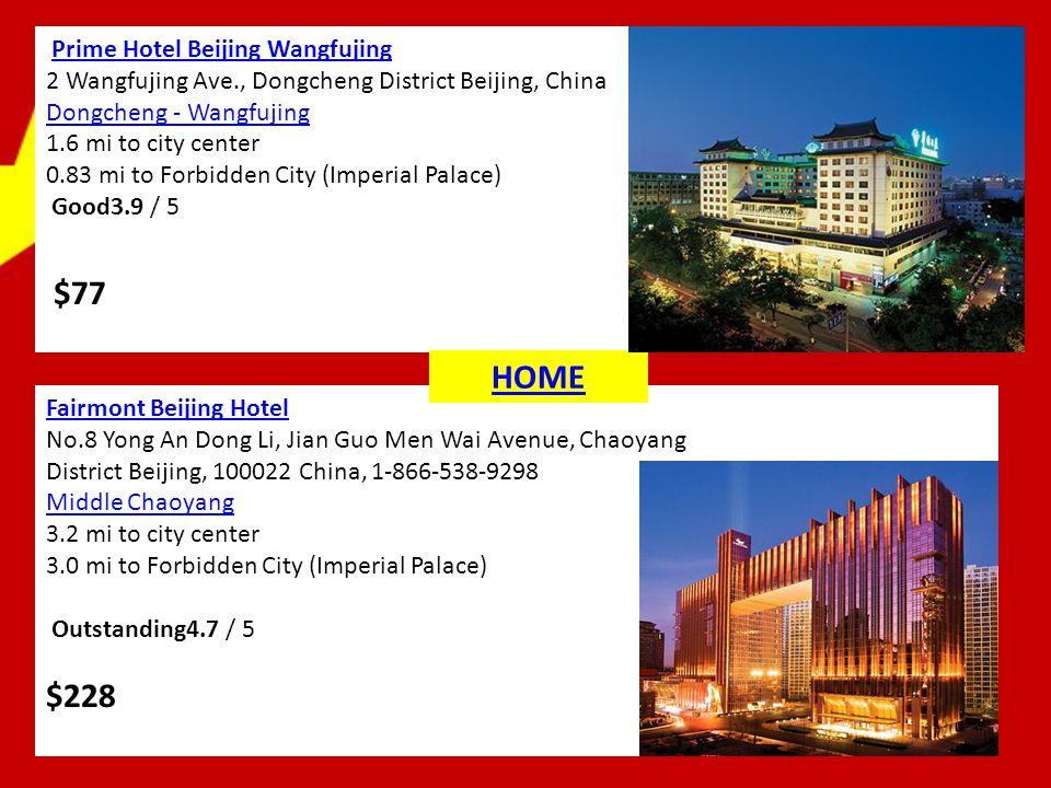 Prime Hotel Beijing Wangfujing 2 Wangfujing Ave., Dongcheng District Beijing, China 1-866-678-6350 Dongcheng - Wangfujing 1.6 mi to city center 0.83 m