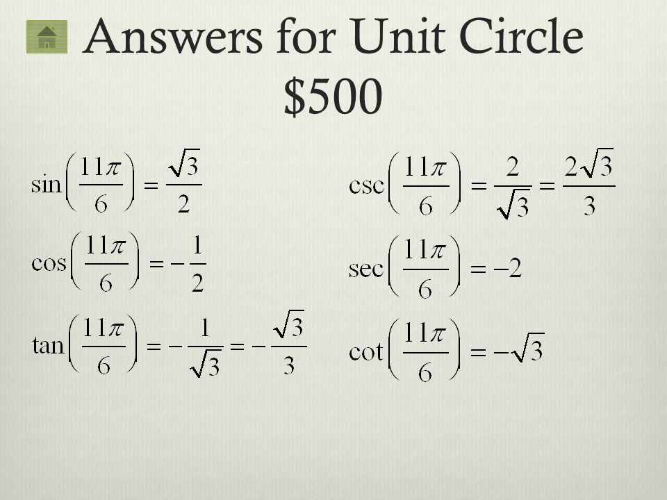 Answers for Unit Circle $500