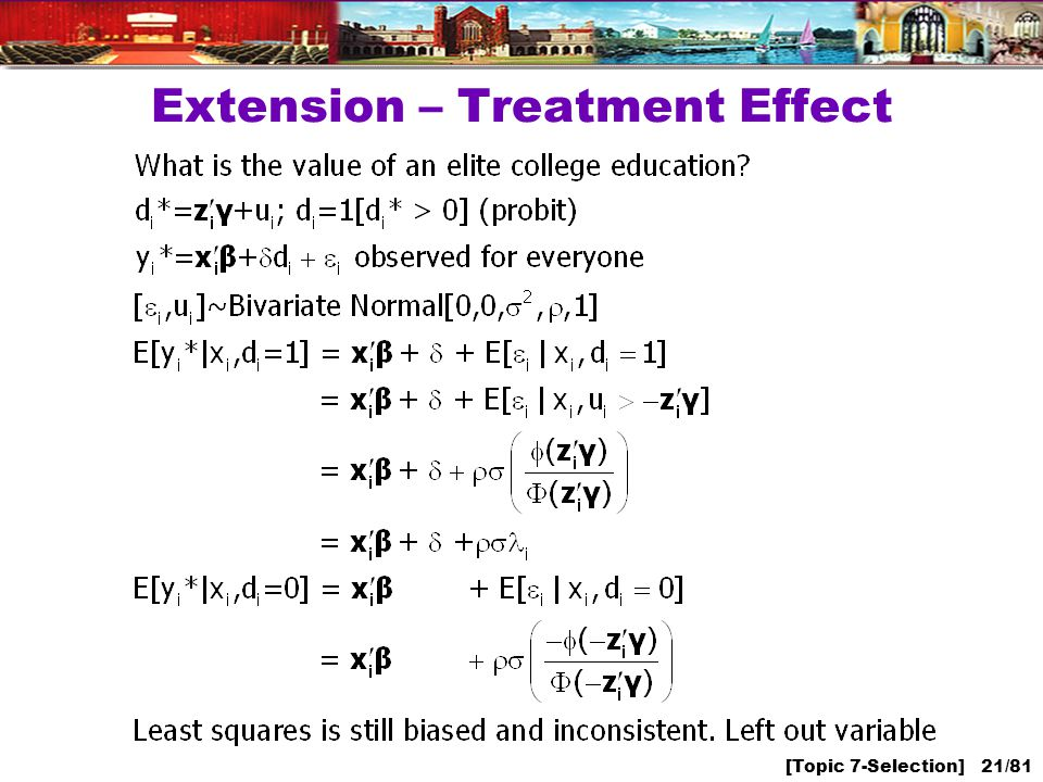 [Topic 7-Selection] 21/81 Extension – Treatment Effect