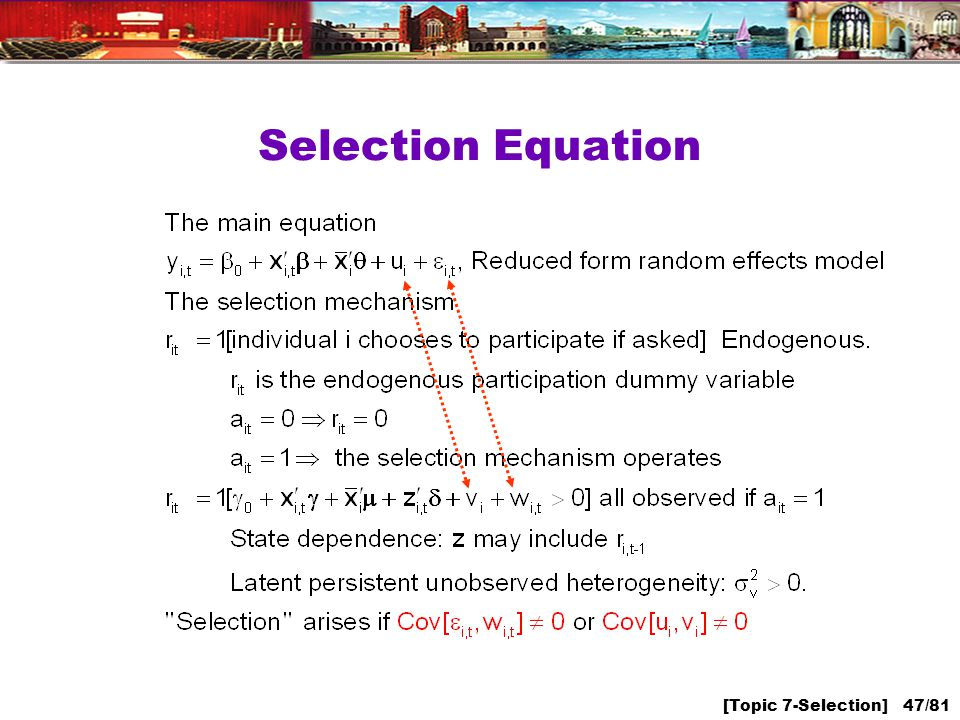 [Topic 7-Selection] 47/81 Selection Equation