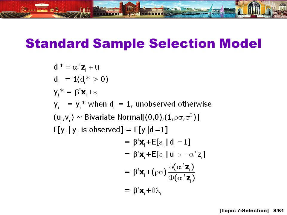 [Topic 7-Selection] 8/81 Standard Sample Selection Model