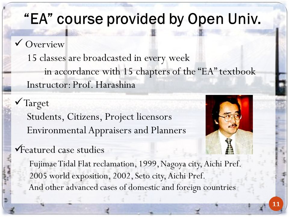 EA course provided by Open Univ.