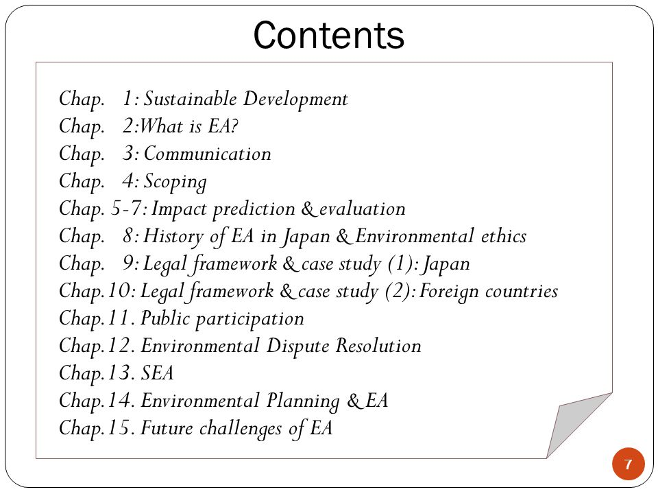 . TV-based (Visual) materials EA course by The open university of Japan EA teaching material 8