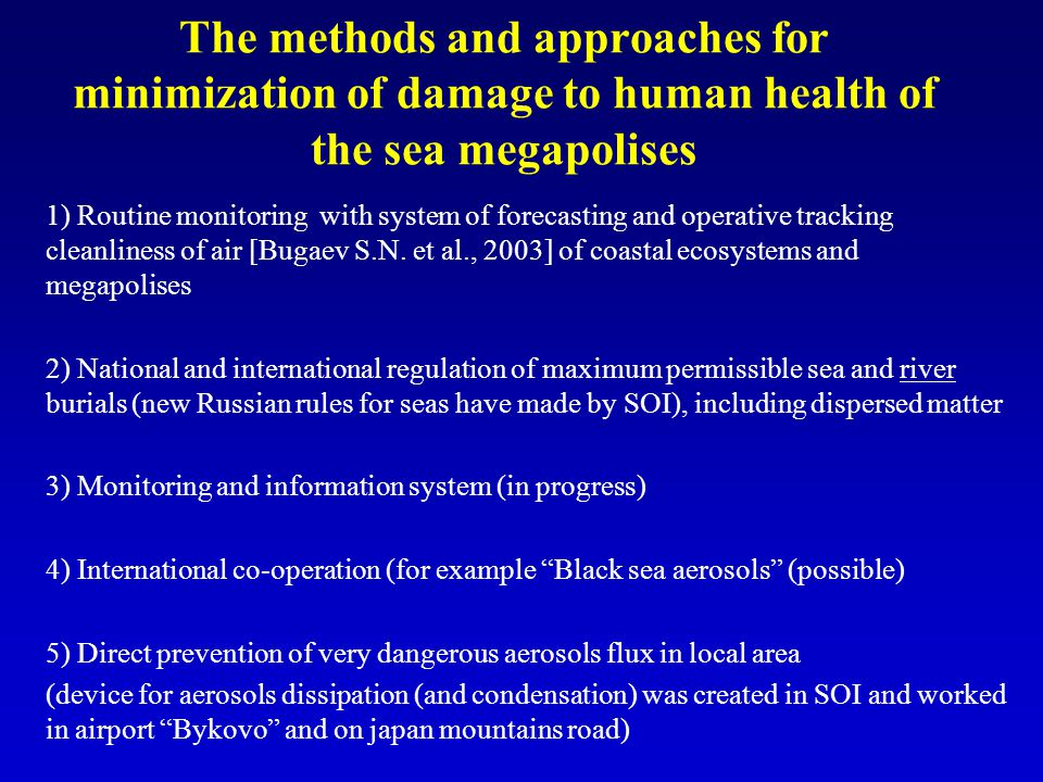 The methods and approaches for minimization of damage to human health of the sea megapolises 1) Routine monitoring with system of forecasting and operative tracking cleanliness of air [Bugaev S.N.