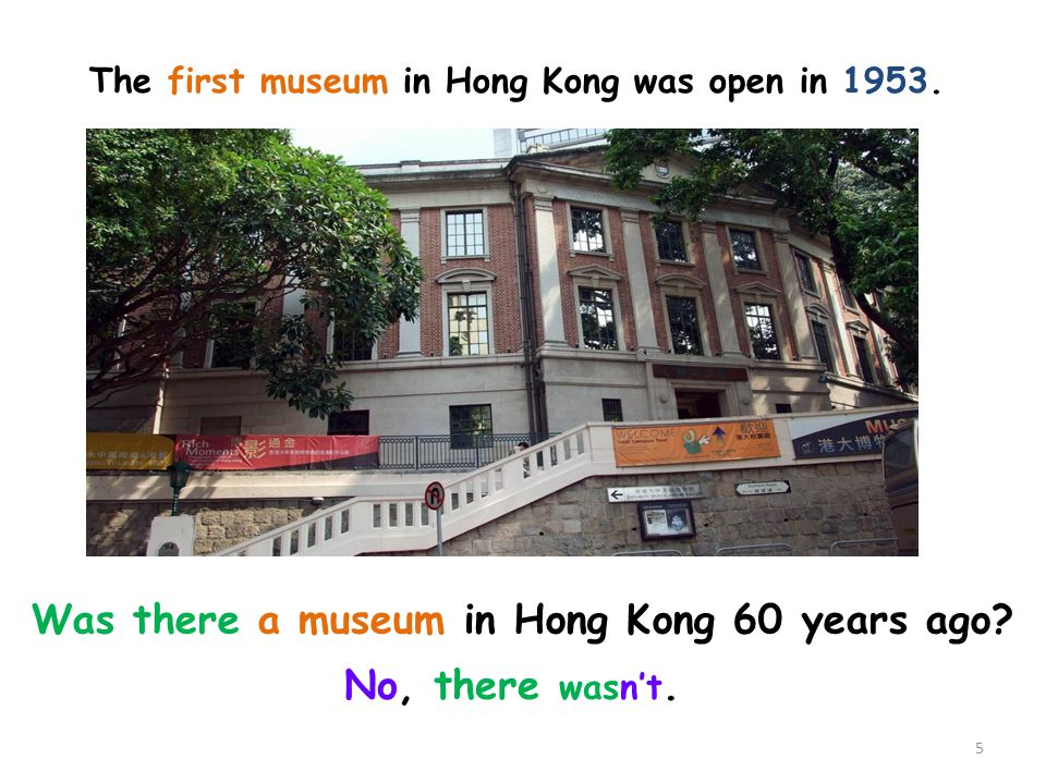 The first museum in Hong Kong was open in 1953. Was there a museum in Hong Kong 60 years ago? No, there wasnt. 5