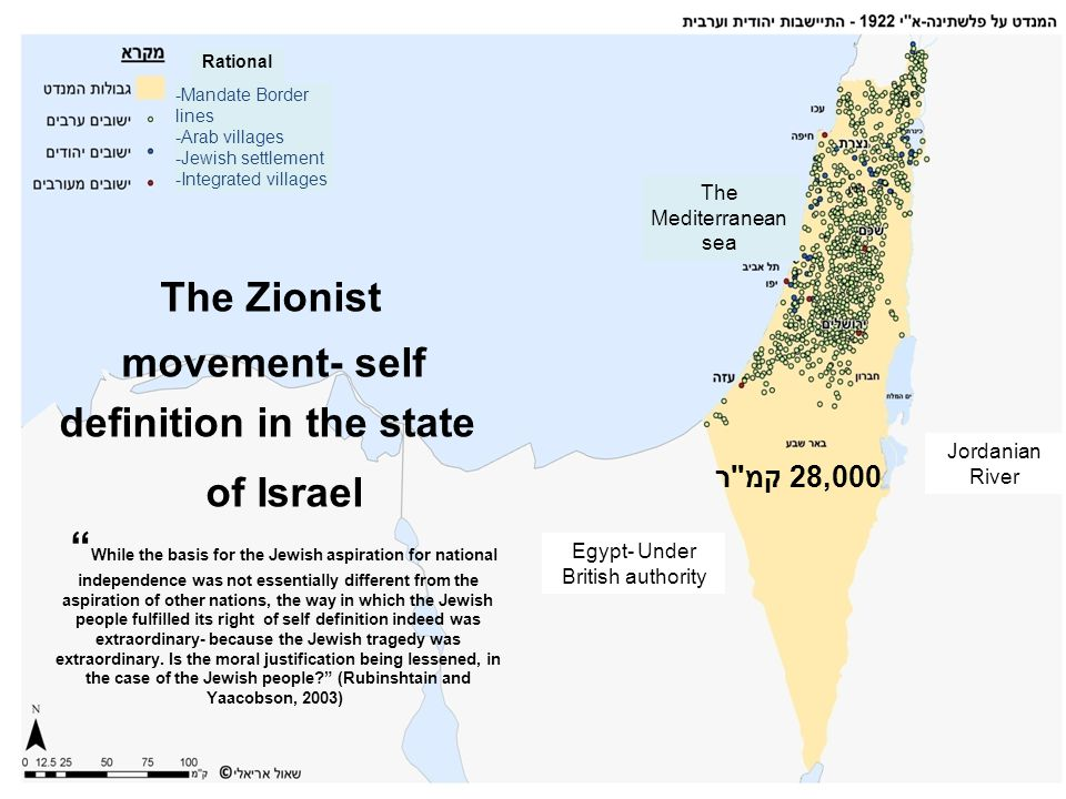 The Zionist movement- self definition in the state of Israel While the basis for the Jewish aspiration for national independence was not essentially d