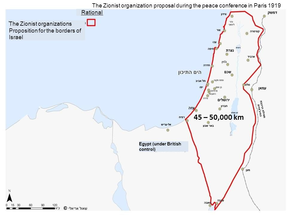 45 – 50,000 km Rational The Zionist organizations Proposition for the borders of Israel Egypt (under British control) The Zionist organization proposa