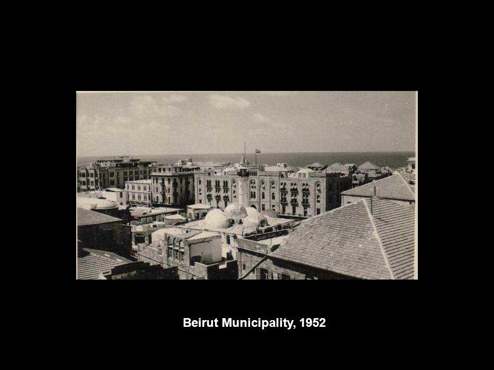 Beirut Municipality, 1952