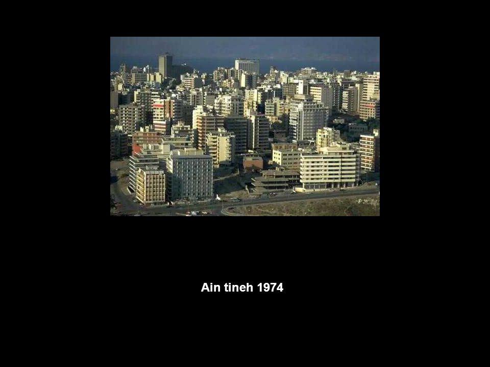 Ain tineh 1974